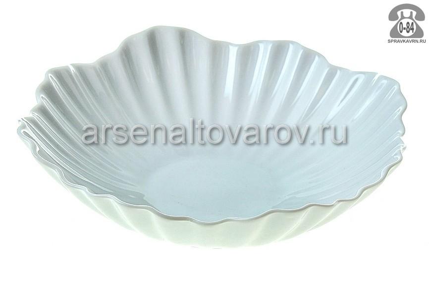 Салатник Добрушский фарфоровый завод Жемчужный белье 9С0250