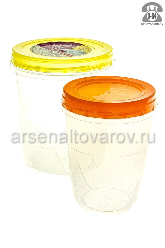 Банка для сыпучих продуктов Полимербыт С43302 прозрачная 0,6 л 1,3 л