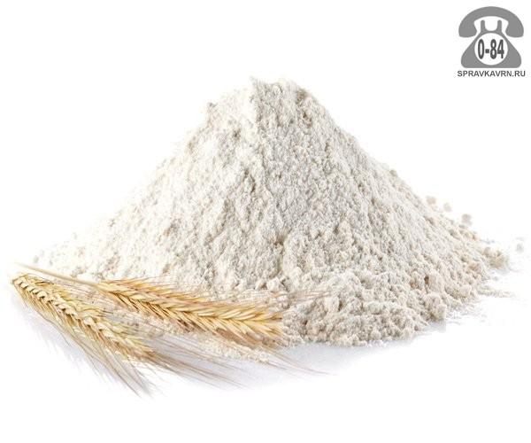 Мука пшеничная г. Старый Оскол