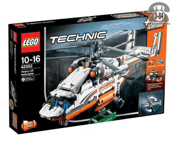 Конструктор Лего (Lego) Technic 42052 Грузовой вертолет, количество элементов: 1042