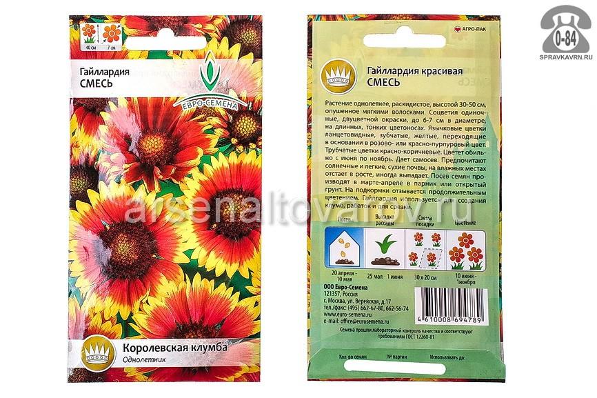 Семена цветов Евро-семена гайлардия Красивая смесь однолетник 0,3 г Россия