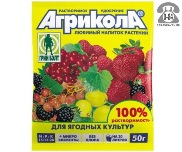 Минеральное удобрение Агрикола 8 комплексное для ягодных культур 50 г