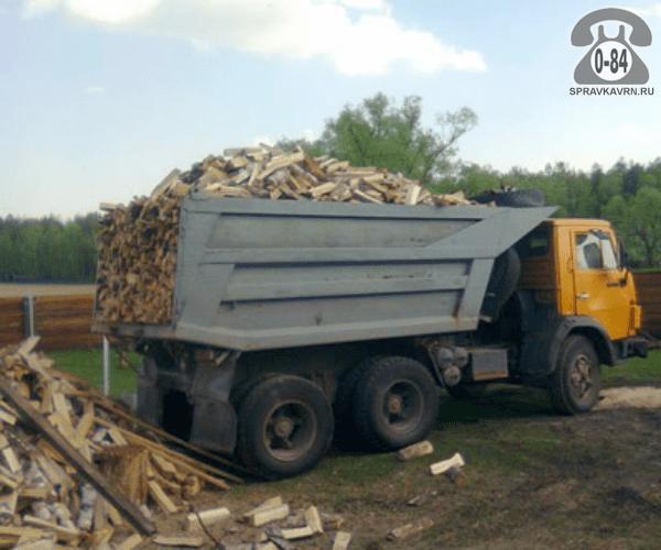Доставка груза автомобилем дрова внутригородские г. Воронеж