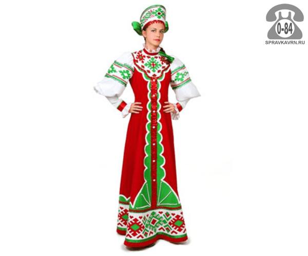 Костюм сценический народный (национальный) пошив (изготовление на заказ)