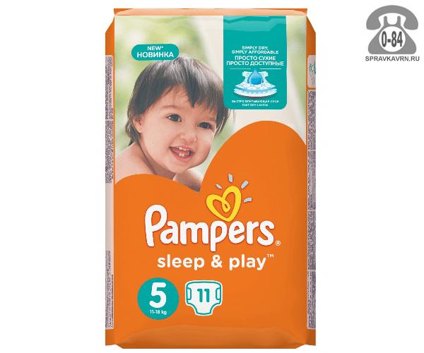 Подгузники для детей Памперс (Pampers) Sleep & Play 11-18 кг (11) 11-18, 11шт.