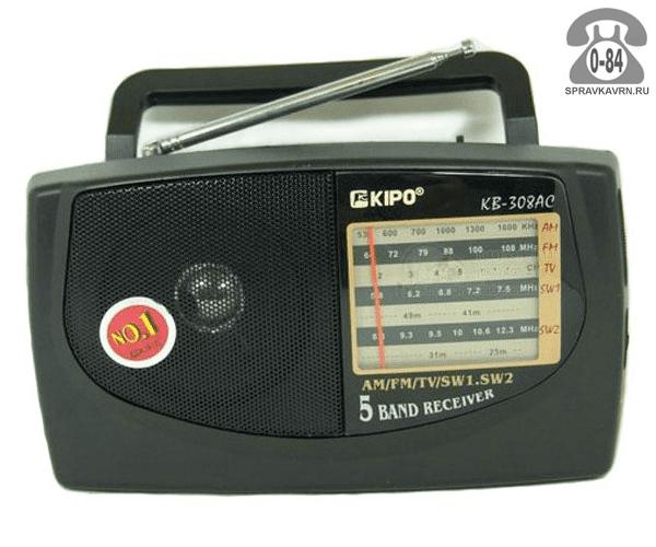 Радиоприёмник Кипо (Kipo) бытовой