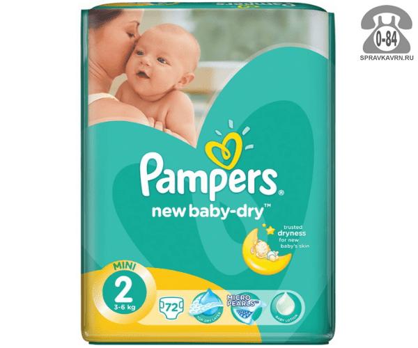 Подгузники для детей Памперс (Pampers) New Baby 3-6 кг (72) 3-6, 72шт.