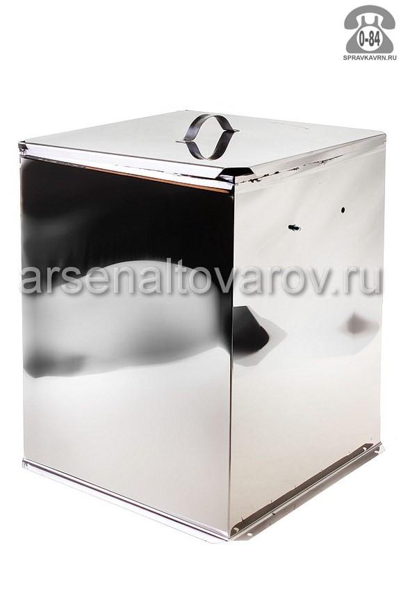 Коптильня Дым Дымыч 35х34.5х42 см нержавеющая сталь