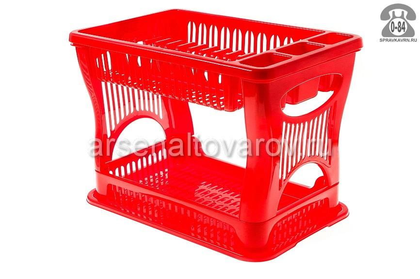 сушилка для посуды пластмассовая двухъярусная 42*29*29 см (М 1175) красная (Идея)