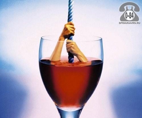 химки лечение алкоголизма