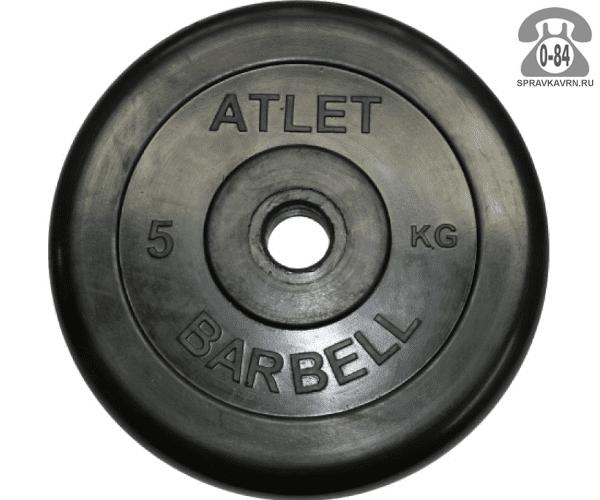 Диск для штанги Барбел обрезиненный 5 кг
