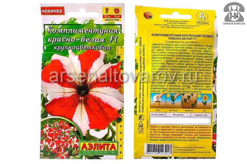 Семена цветов Аэлита комплиментуния (петуния) Красно-белая F1 крупноцветковая однолетник 10 шт Россия