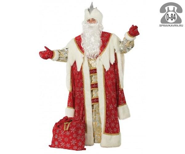 Карнавальный костюм Дед Мороз взрослый мужской Россия