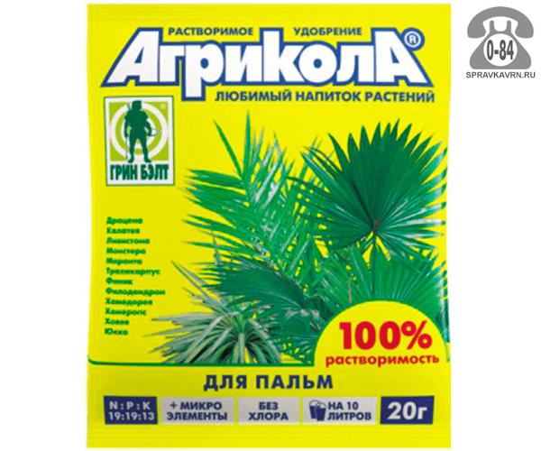 Минеральное удобрение Агрикола 14 комплексное для пальм