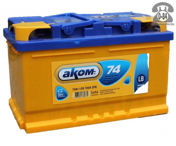 Аккумулятор для транспортного средства Аком (Akom) 74 А*час 700 А обратная 278*175*175 легковой