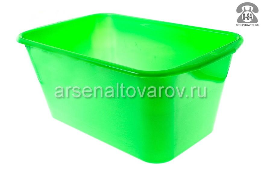таз пластмассовый прямоугольный 40 л (08040) зеленый (Пятигорск)