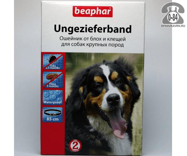 какое наилучшее средство от клещей для собак