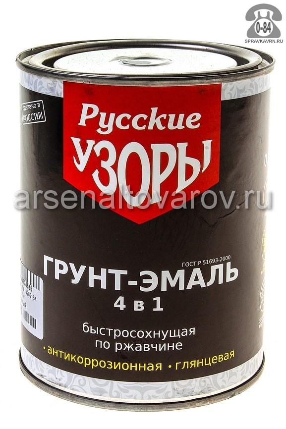 Грунт-эмаль Русские Узоры 4 в1