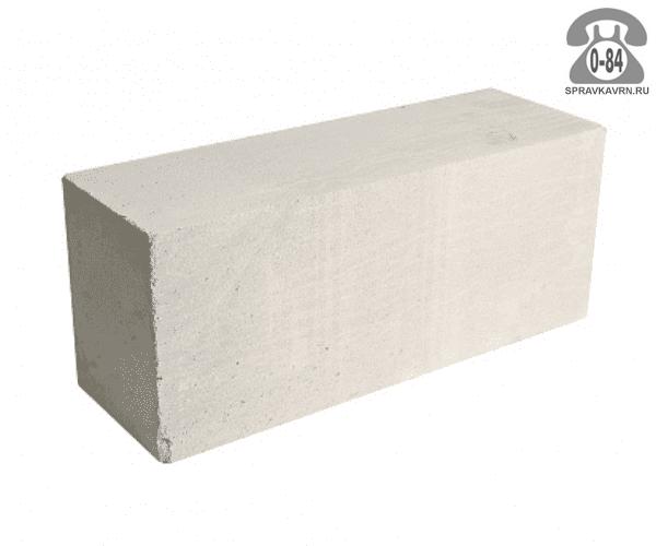 Блок газосиликатный D-500 600x250x200мм г. Липецк, Газобетон 48, ООО