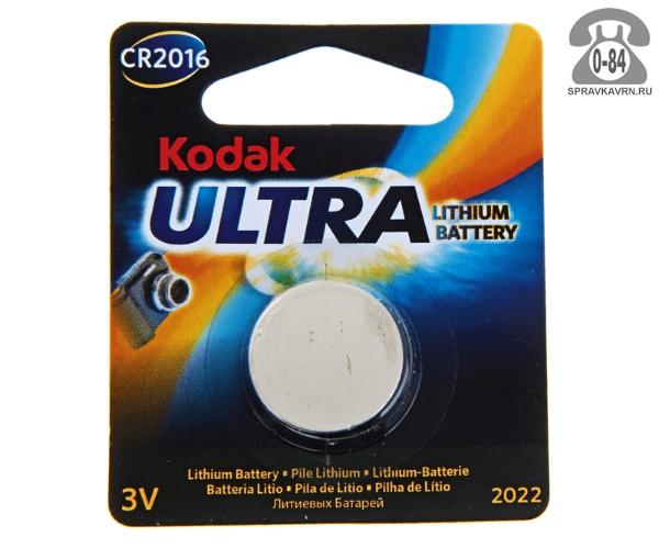 Батарейка Кодак (Kodak) CR2016 блистер 1 шт. Китай