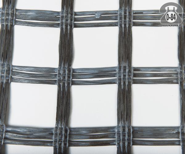 Геосетка стекловолокно (стекло) 25 мм 25 мм