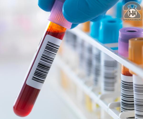 Анализ крови кальций для взрослых без выезда
