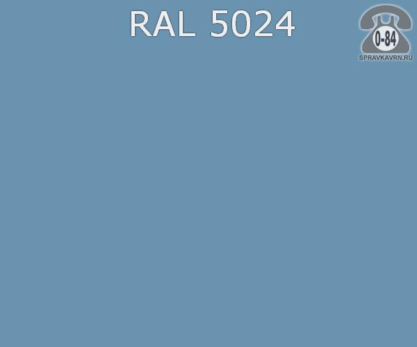 Краска порошковая ФэйХонг (FeiHong) полиэфирная пастельно-синий RAL 5024 Китай