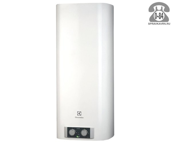 ЭВН Электролюкс (Electrolux) EWH 50 Formax 50л