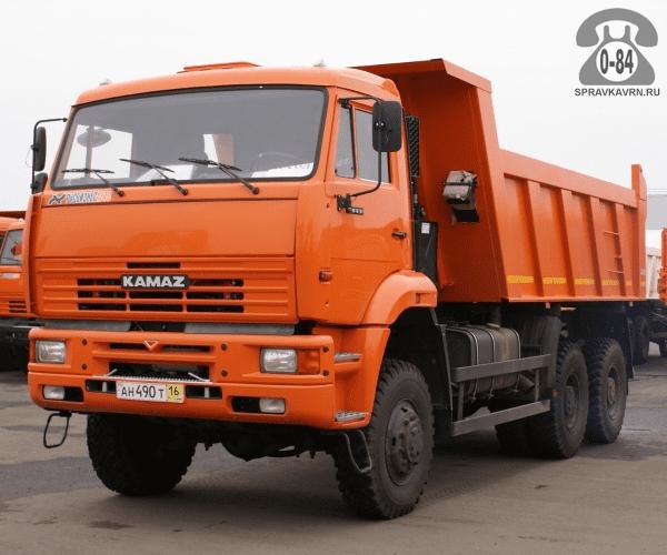 Грузоперевозка. Автомобиль грузовой с водителем - предоставление для перевозки грузов КАМАЗ (KAMAZ) самосвал 15 т