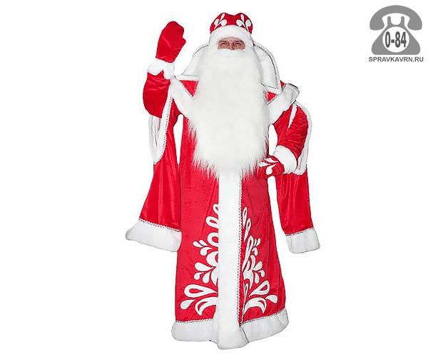 Костюм Дед Мороз 56 Н51-БК-176 Ланта (Lanta)