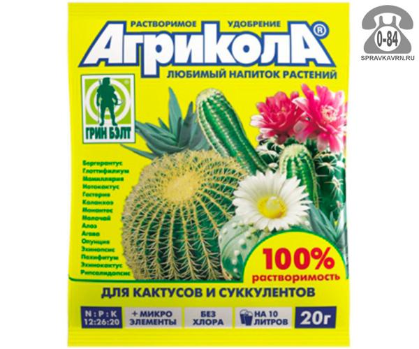 Минеральное удобрение Агрикола 15 комплексное для кактусов, 20г