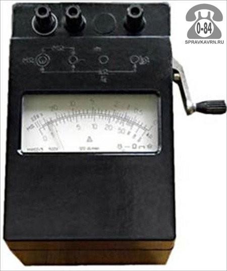 Мегомметр 500 В