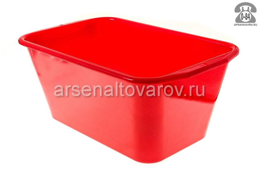 таз пластмассовый прямоугольный 40 л (08040) красный (Пятигорск)