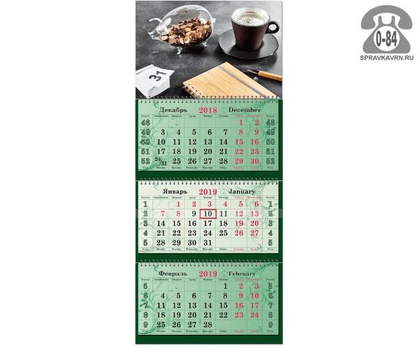 Календари настенный разработка дизайна изготовление на заказ
