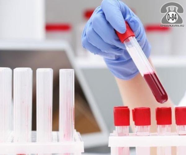 Анализ крови магний для взрослых без выезда