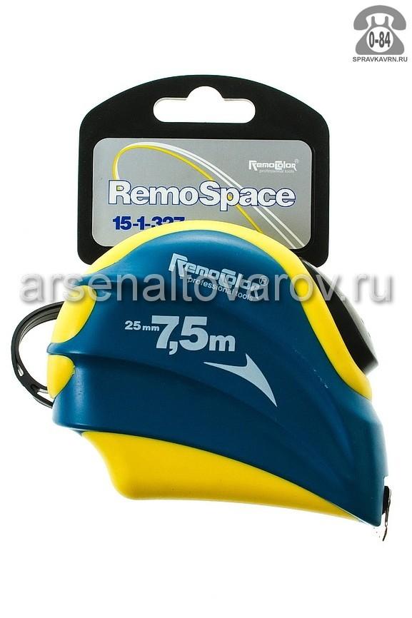 Измерительная рулетка РемоКолор (RemoColor) РемоСпейс 7.5м