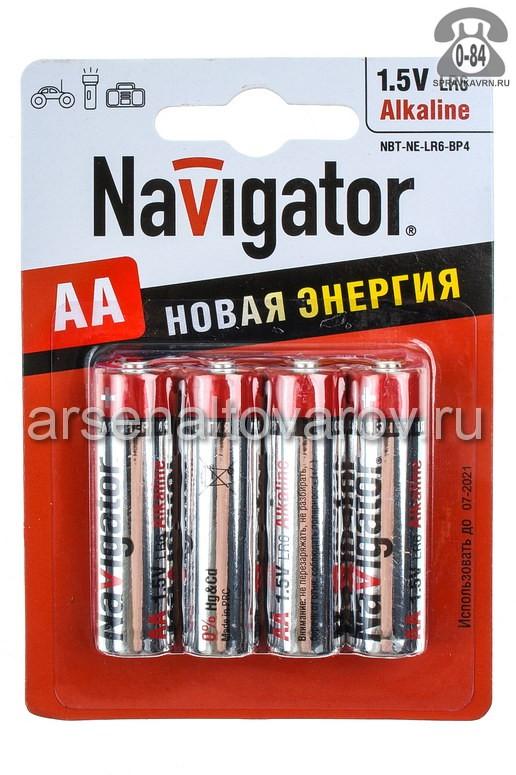 Батарейка Навигатор (Navigator) LR06 1.5 В блистер 4 шт. Китай