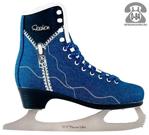 Коньки фигурные Sport Collection Fashion Lux Jeans