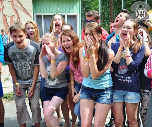 Отдых молодёжный Крымский полуостров Молодёжный (студенческий) лагерь
