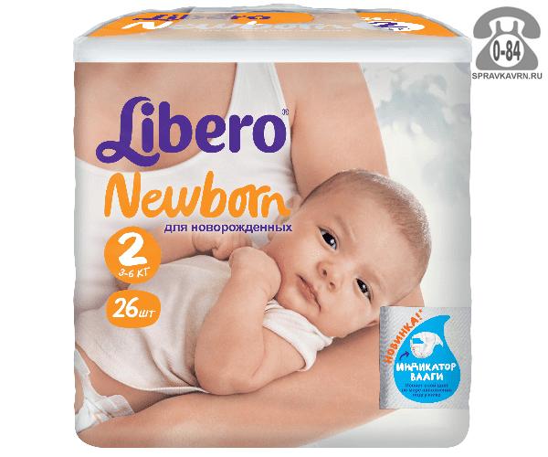 Подгузники для детей Либеро (Libero) Newborn 3-6 кг (26) 3-6, 26шт.