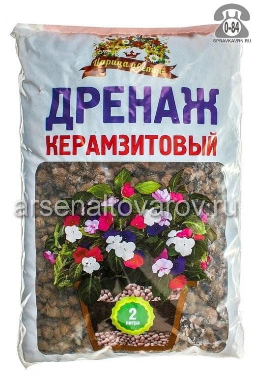 Дренаж керамзитовый для цветов