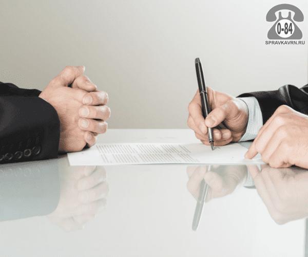 Договор договор купли-продажи доли в уставном капитале ООО составление
