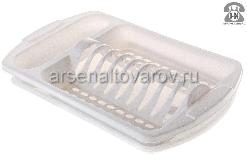 сушилка для посуды пластмассовая 43*25,5*7,5 см Хозяюшка (М7059) мраморная (Башкирия)