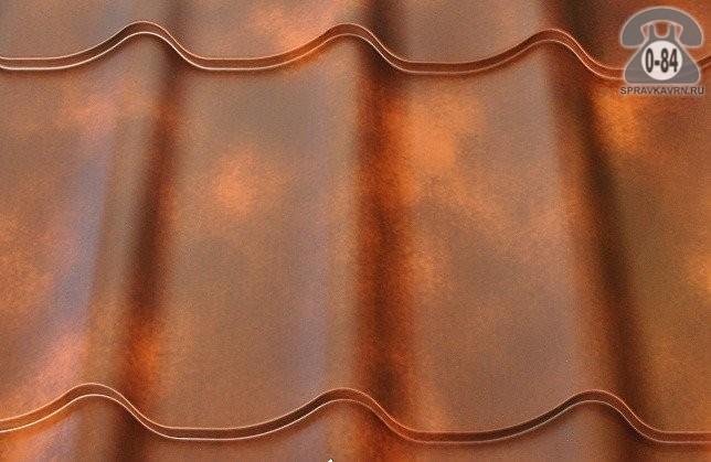 Металлочерепица Монтеррей (Monterrey) Гранит Клауди (Granite Cloudy) полиэстер коричневый 0.5x25x1190мм