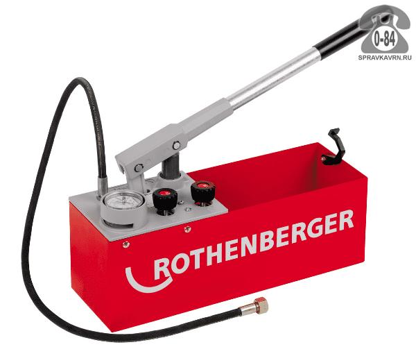 Насос опрессовочный ручной Ротенбергер (Rothenberger) RP50 Германия