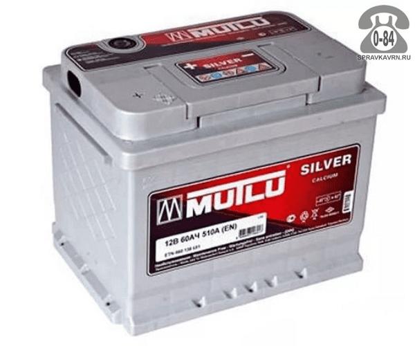 Аккумулятор для транспортного средства Мутлу (Mutlu) Сильвер (Silver)