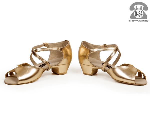 Обувь танцевальная детская туфли бальные 30-40