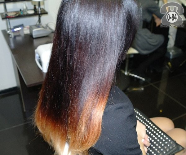 Смывка для волос цена воронеж