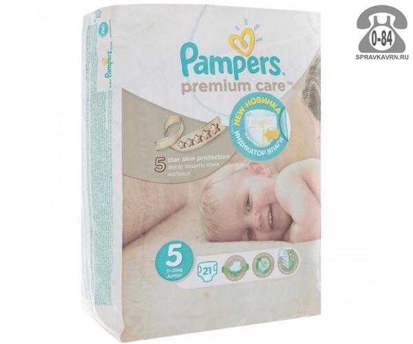 Подгузники для детей Памперс (Pampers) Premium Care 11-25 кг (21) 11-25, 21шт.