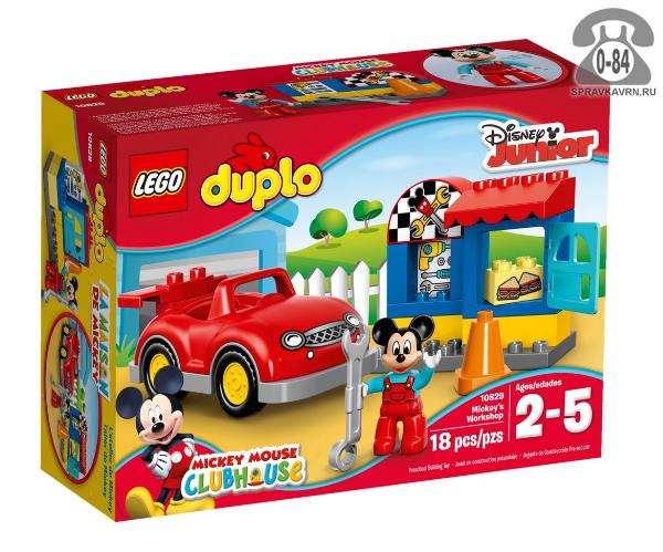 Конструктор Лего (Lego) Duplo 10829 Мастерская Микки, количество элементов: 18